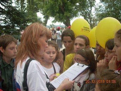 Всероссийский Пушкинский день в Самаре