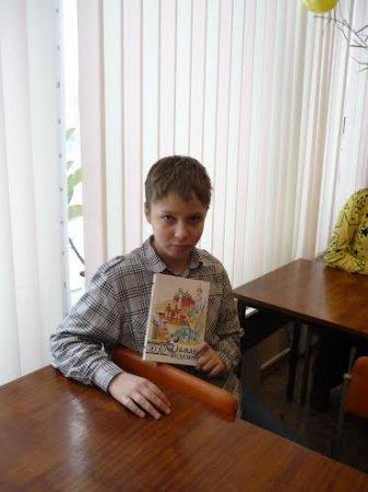 Встреча с писательницей Наталией Красиковой