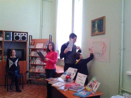 Олимпийский день в библиотеке
