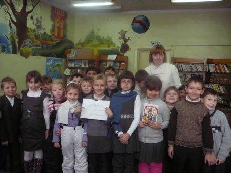 К Юбилею писателя Аркадия Гайдара