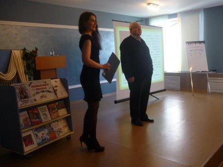 Встреча с детским писателем Сергеем Георгиевым