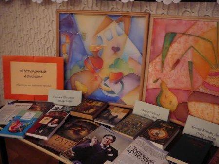 «Библионочь -2014» в библиотеке №3