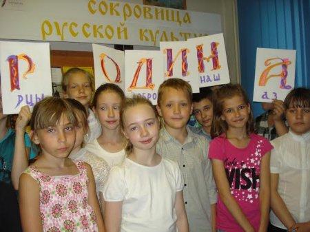 День рождения русской азбуки