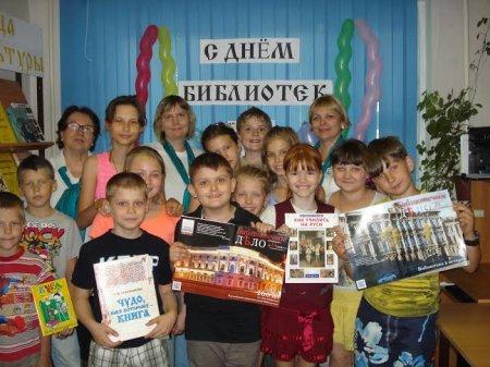Всероссийский День библиотек в детских библиотеках города Самара