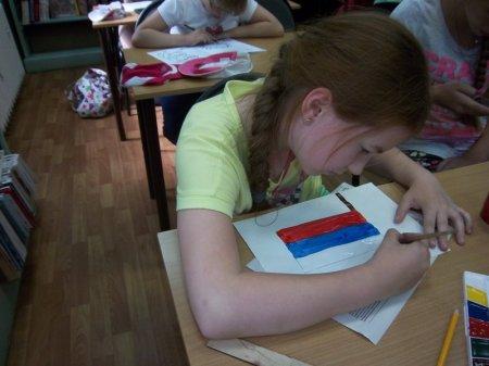 «Россия в сердце моём»