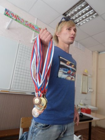 Самарским чемпионам –УРА!