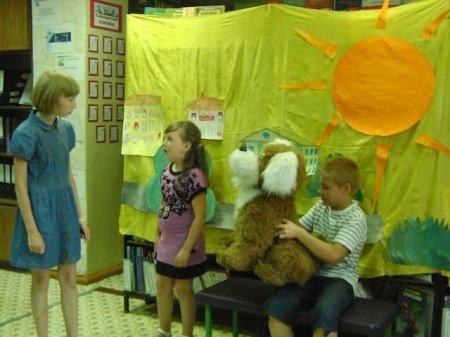 Мир театра глазами детей