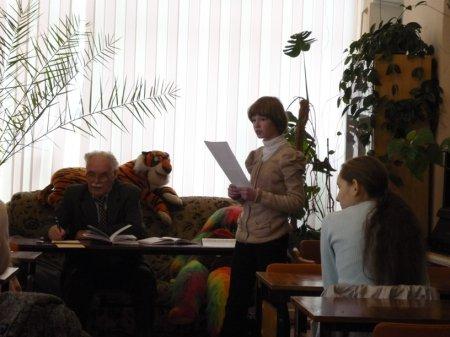 Заседание Школы молодых литераторов. К юбилею М.Ю. Лермонтова.